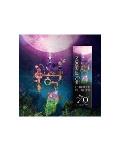 XO Liberty Flights - Violet Moon